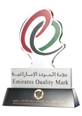 Emirates Quality Mark Emirates Authority For Standardization & Metrology